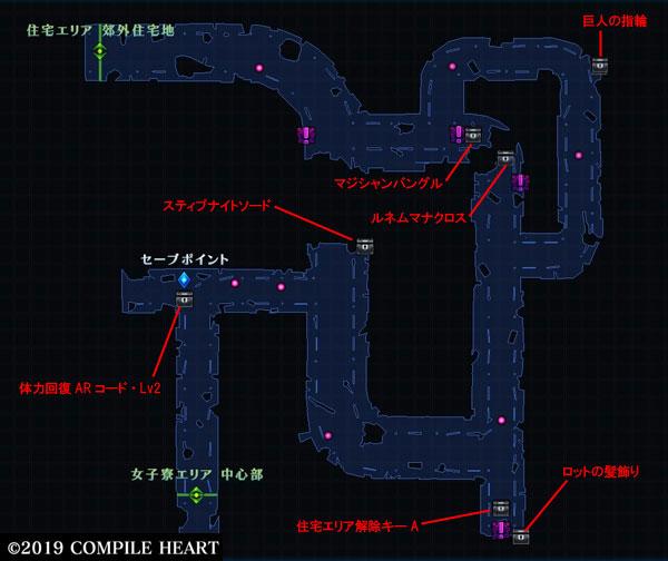jyutaku_01.jpg