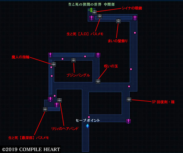 seitoshi_01.jpg