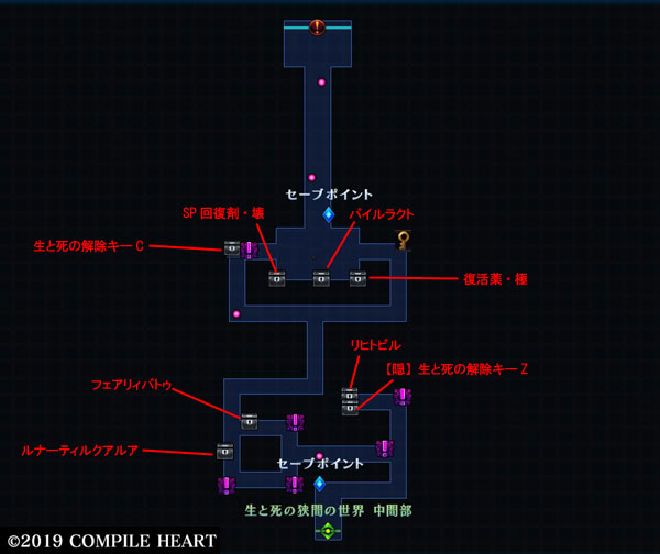 seitoshi_03.jpg