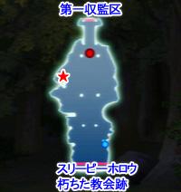 c4_3.jpg