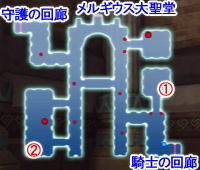 c7_5.jpg