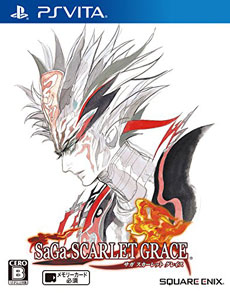 saga_sg.jpg